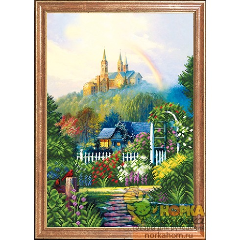 Радуга и замок