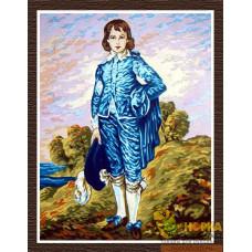 Маленький дворянин в голубом