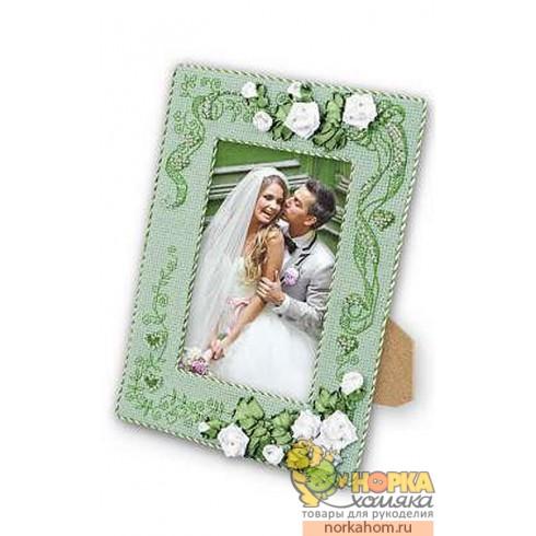 """Рамка для фотографии """"С любовью"""""""