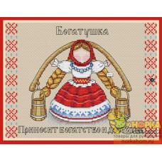 Славянский оберег. Богатушка
