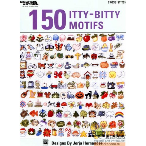 150 Itty Bitty Motifs