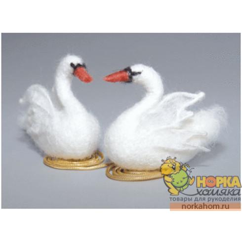 Набор для валяния игрушек. Белые лебеди