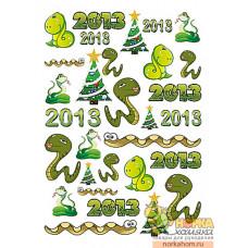 """Пленка для декупажа """"2013 год"""" (для светлых поверхностей)"""