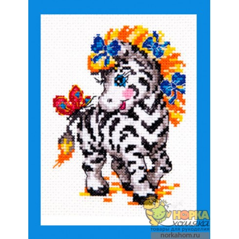Малышка зебра