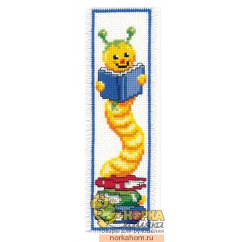 Caterpillar Bookmark