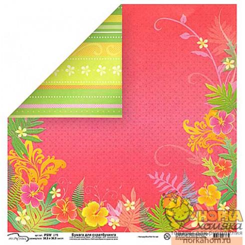 """Бумага для скрапбукинга """"Цветы и разноцветные полоски"""""""