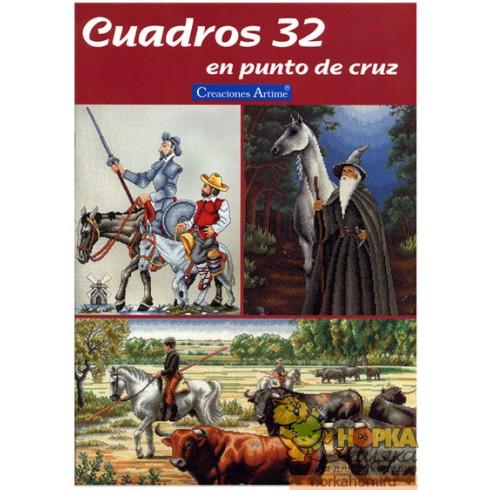 Cuadros 32