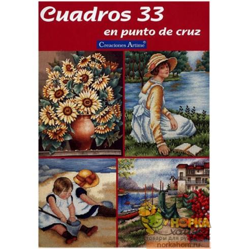 Cuadros 33