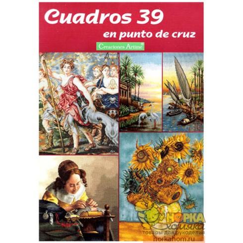 Cuadros 39