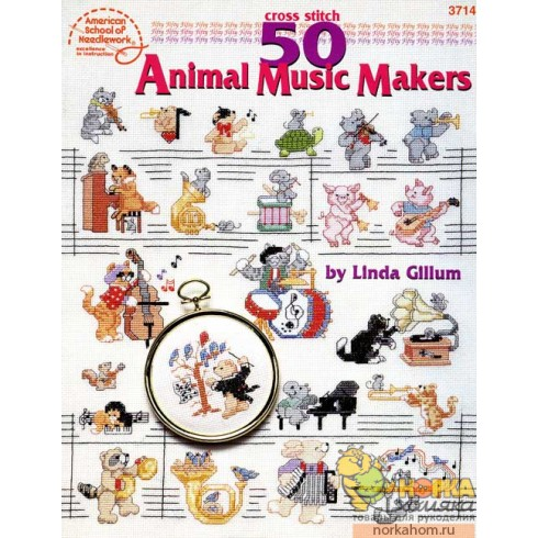 50 Animal Music Makers