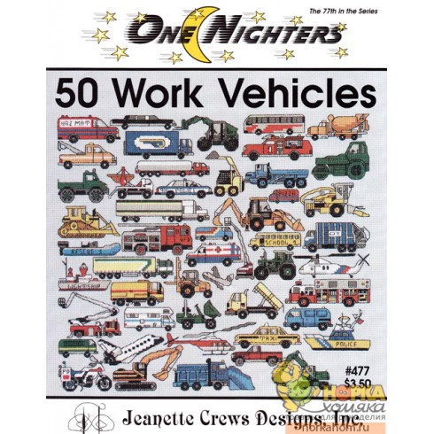 50 Work Vehicles