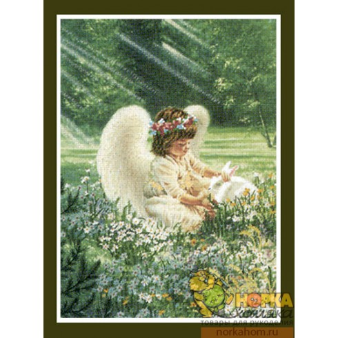 An Angel's Care