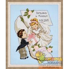 Свадебная метрика 4