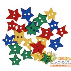 Matte Primary Stars