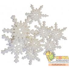 Glitter Shimmering Snow