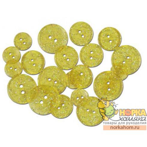 Glitter Yellow Sunshine