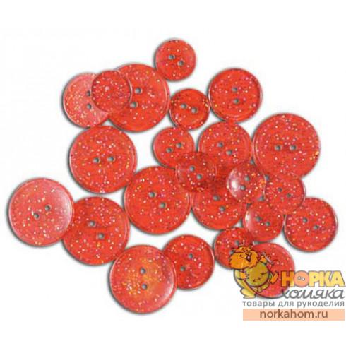 Glitter Red Glimmer