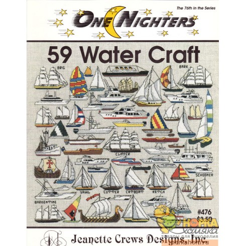 59 Water Craft