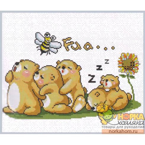 Спящие мишки