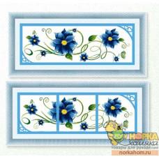 Синие цветы