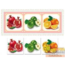 Фруктовое трио: гранат, яблоко, апельсин