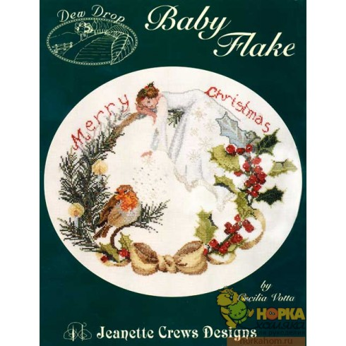 Baby Flake