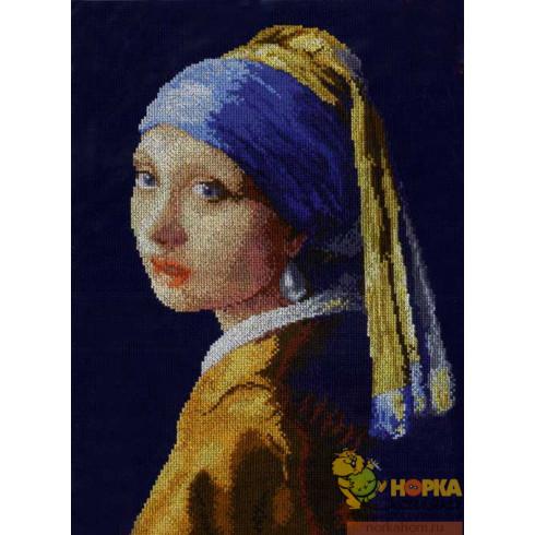 Девушка с жемчужной серьгой