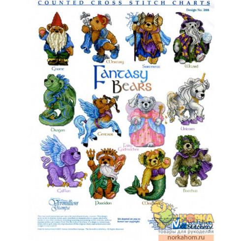 Fantasy Bears