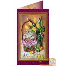 Пасхальная открытка IX