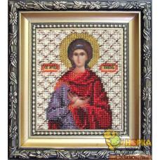 Икона Святой мученицы Любови