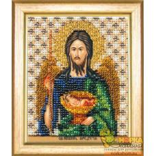 Икона Святого Пророка, Предтечи и Крестителя Господнего Иоанна