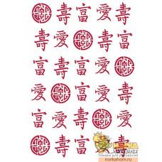 """Трафарет """"Китайские иероглифы"""""""