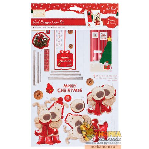 """Набор для создания 2 открыткок """"Рождество дома"""""""