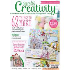 Журнал Creativity № 49 (август 2014)