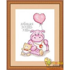 Розовый карапузик