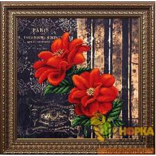 Французские цветы