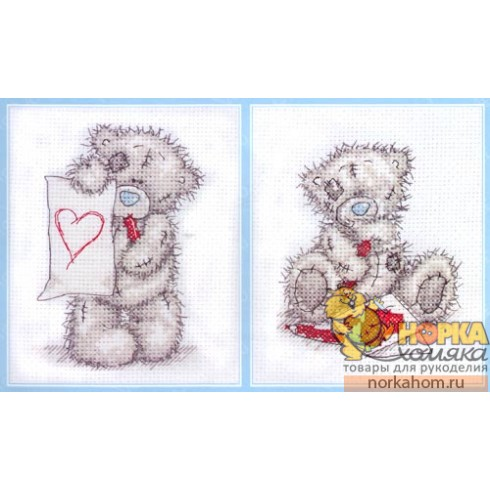 Heart For You/Card For You