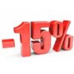 Скидка 15% на чешский бисер