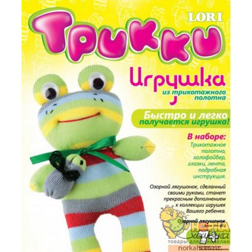 """Набор для изготовления игрушки """"Озорной лягушонок"""""""