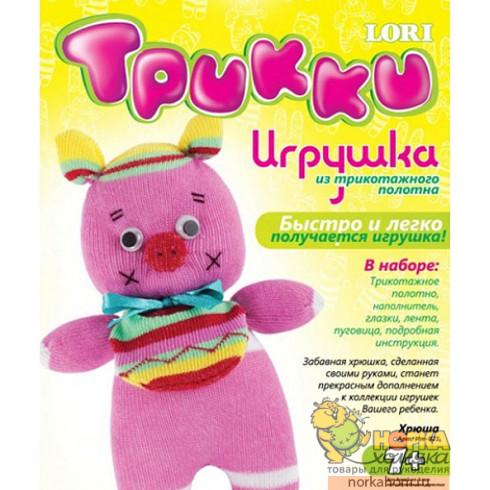"""Набор для изготовления игрушки """"Хрюша"""""""