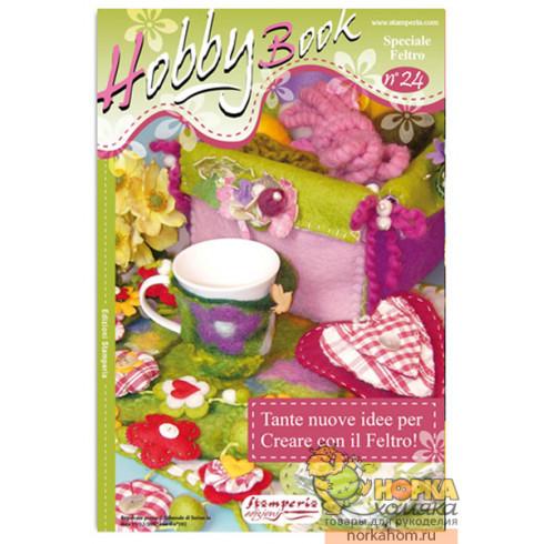 "Журнал ""Hobby Book"". Войлок"