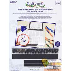 Магнитная рамка для вышивания (22 х 31 см)