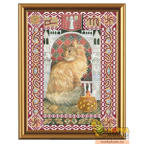 Кот из созвездия Дева