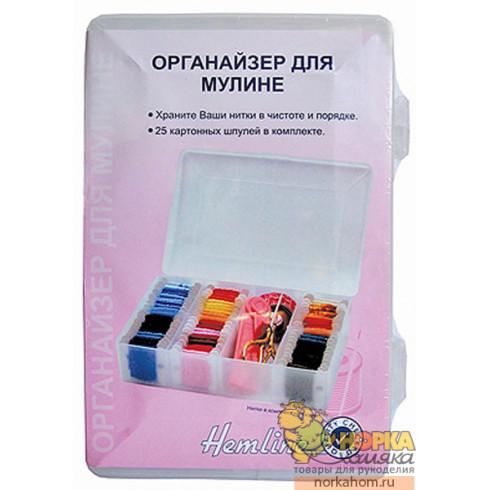 Органайзер для мулине (с бобинками)