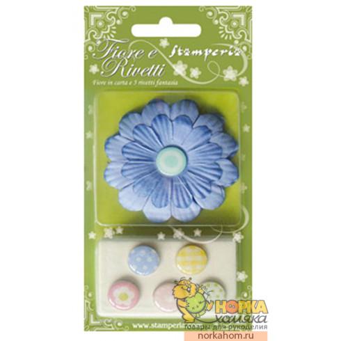 Набор бумажных цветов с креплениями (голубой)