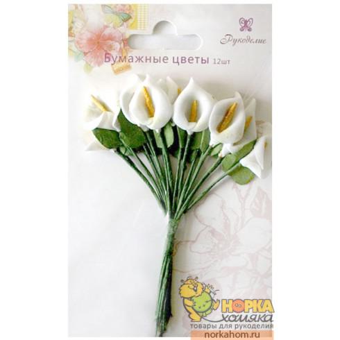 """Бумажные цветы """"Каллы"""""""