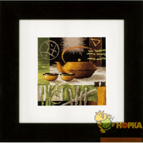 Asian Tea Ceremony - Yellow Teapot