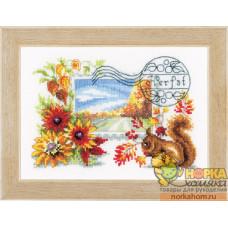 Осенняя почтовая марка