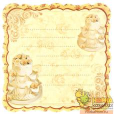 """Фигурная бумага для скрапа """"Свадьба"""""""