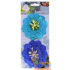 """Цветы бумажные """"Голубой и синий"""""""